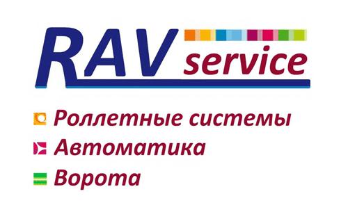 RAV service - роллеты автоматика ворота в Киеве